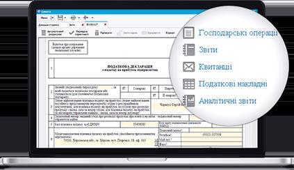 Где купить программу по электронной отчетности 4 ндфл 2019 декларация
